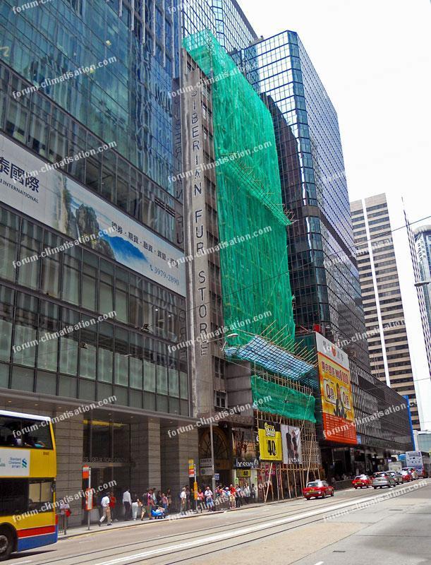 centre ville Hong Kong