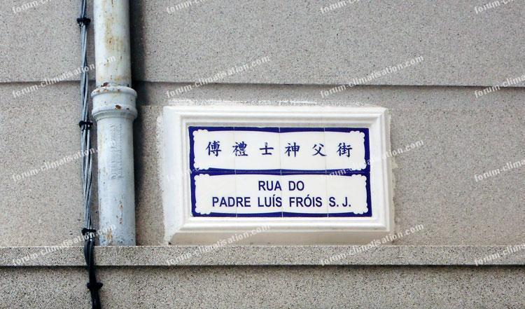plaque de rue Macao