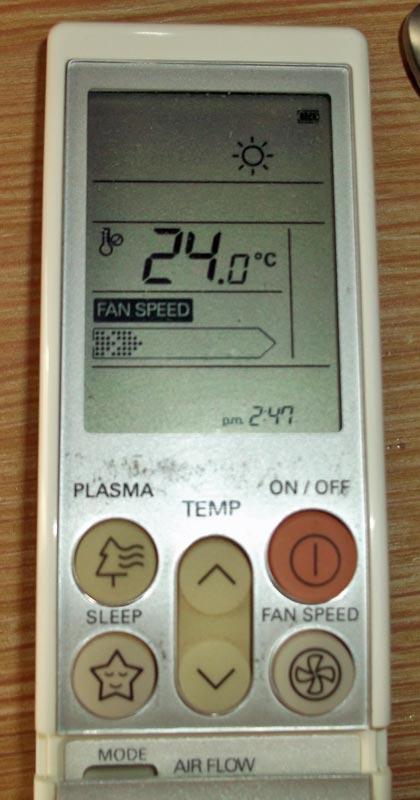 Problème température demandée avec télécommande clim LG