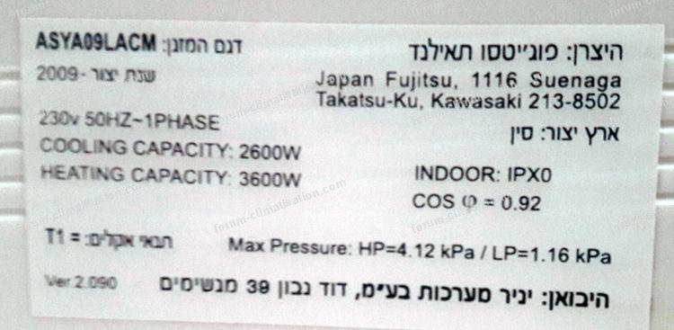 problèmes régulation chauffage clim Fujitsu inverter